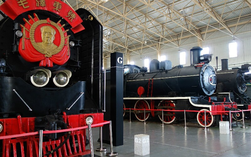 Datong Steam Locomotive Museum