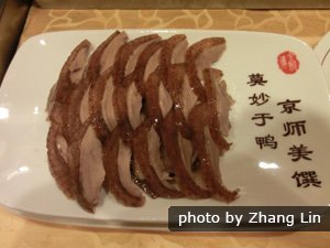 9 Best Restaurants for Kids/Children in Beijing