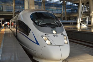 Beijing – Shanghai High-Speed Trains