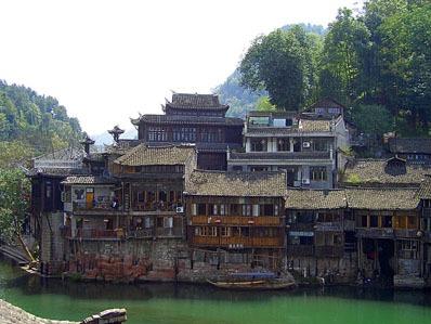 fenghuang villaggio