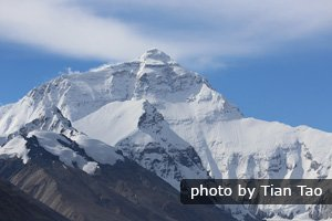Tibetan mountains