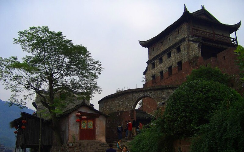 The Former Residence of Shen Congwen
