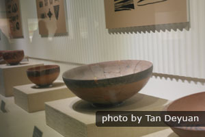 Exhibitions on the Banpo Museum