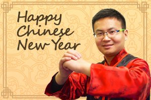 Chinese New Year Greetings - Popular Phrases and Meanings