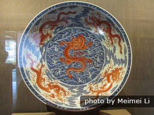 Chinese Porcelain History