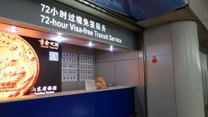 Top 7 Reasons for Your 24/72/144-Hour Visa-Free Transit Being Denied