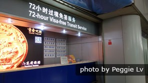 72 hour visa-free transit through China