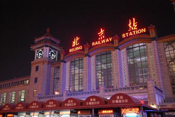 Beijing Train Stations