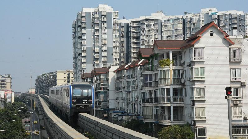 Chongqing railway