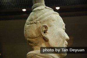 Terracotta Warriors head