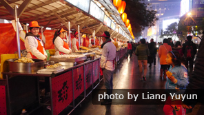 wangfujing, Beijing train tours