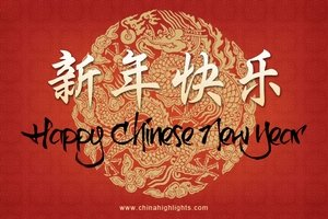 how to say happy chinese new year in chinese mandarin and cantonese - Whens Chinese New Year