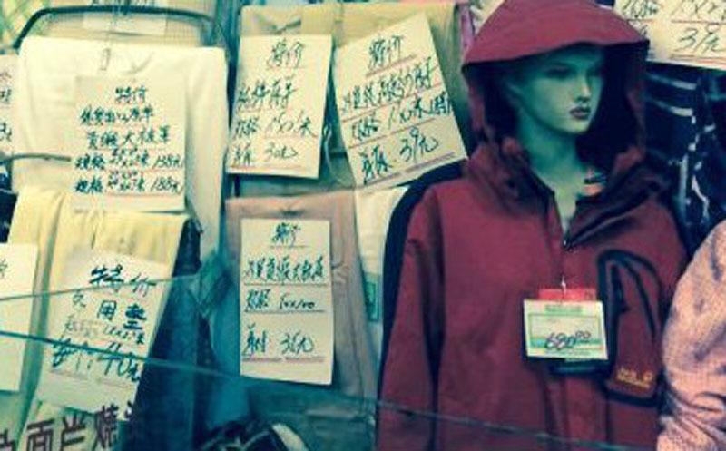 China's Fashion Undergrounds
