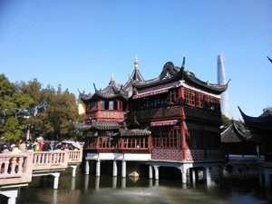 The Yu Gardens