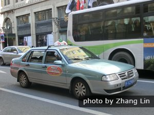The taxi in Shanghai
