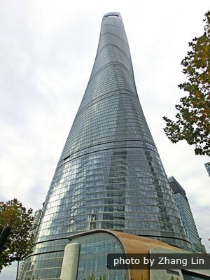 Shanghai Tower — China's Tallest Skyscraper