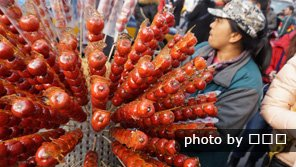 tanghulu, the Beijing toffee apple