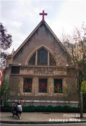 Shanghai church