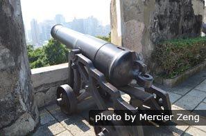 Monte Fortress, Macau