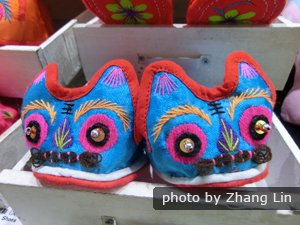 Tiger-head Shoes