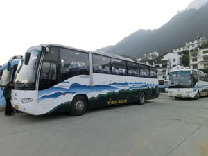 Guangzhou Bus/Coach Travel