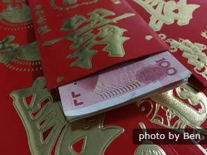 red packet hongbao