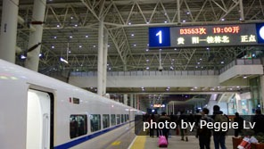Trains are available in every Guizhou cities