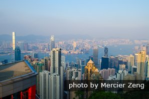 The view from the top of Victoria Peak