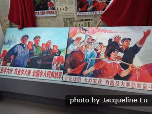 Shanghai Propaganda Poster Art  Center