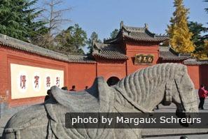 White Horse Pagoda, Luoyang