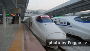 Chongqing - Guiyang high-speed train