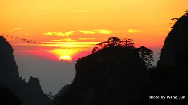 Sunrise, Yellow Mountain