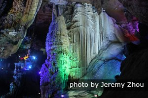 The spectacular cave at Jiuxiang