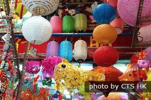 Lantern Festival in Hong Kong