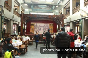Sichuan folk