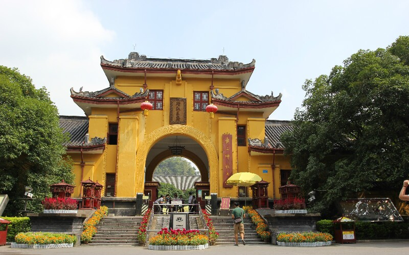 The Mausoleums of Jing Jiang