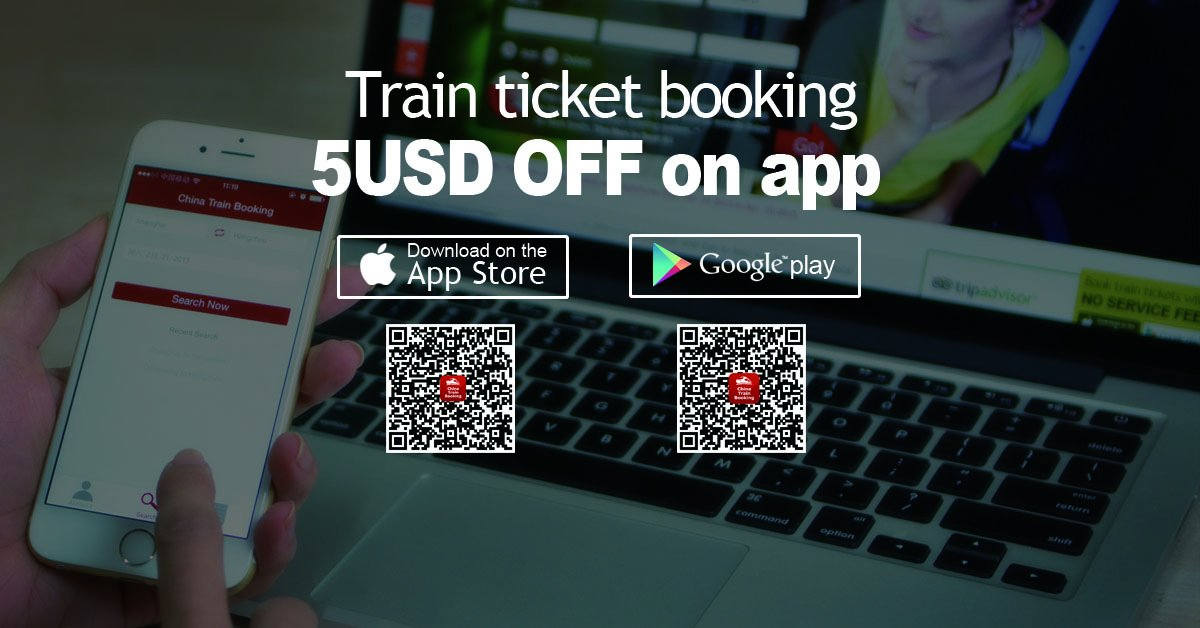 china train booking app download