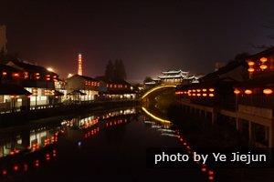 Songcheng Park in Hangzhou