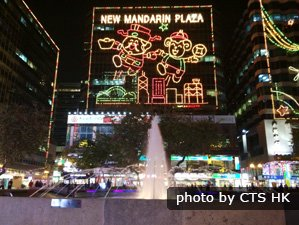 Chinese New Year night decoration