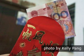 Chinese red envelopes and packets lucky money during chinese new chinese red envelop negle Image collections
