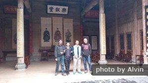 wang clan hall
