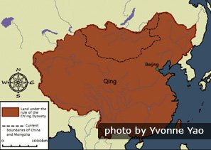 The Qing Dynasty Map
