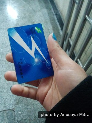 Shanghai metro card