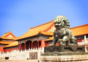 the forbidden city, Beijing train tours
