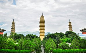 The Dali Pagodas