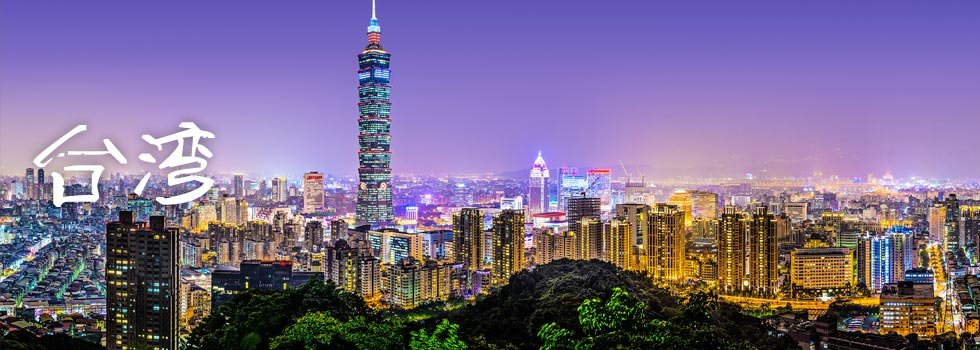Taiwan Travel Guide Taiwan Travel Information