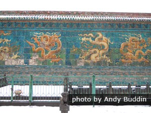 Nine Dragon Wall, Beihai Park, Beijing