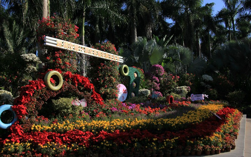Horticulture Expo Garden