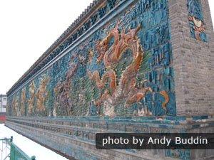 Datong Nine Screen Dragon Wall