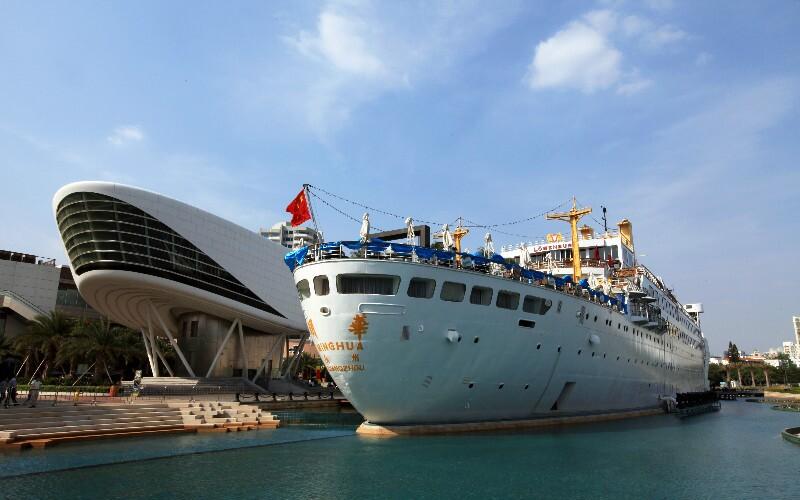 Xiamen International Cruise Terminal